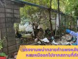 แรงงานพม่าทลายกำแพงหลังที่พัก หลบหนีออกไปจากสถานที่กักตัว แรงงานพม่าที่อยู่ในบริเวณที่พักของตลาดอาหารทะเลมหาชัยถูกกักตัวเอาเป็นเวลา14วัน