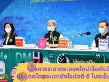 เมื่อการระบาดระลอกใหม่เริ่มต้นขึ้น ประเทศไทยจะเอายังไงต่อดี 6 โมงเย็นนี้รู้กัน พบผู้ติดเชื้อใหม่ทะลุพันคน ทำเอาเครียดกันทั้งประเทศ