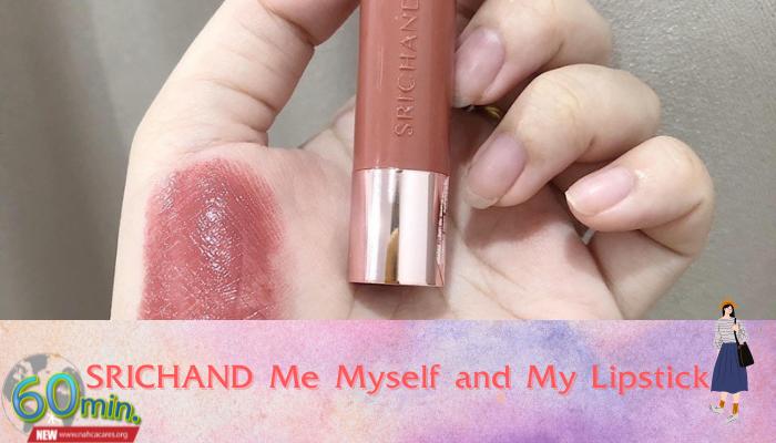 SRICHAND Me Myself and My Lipstick