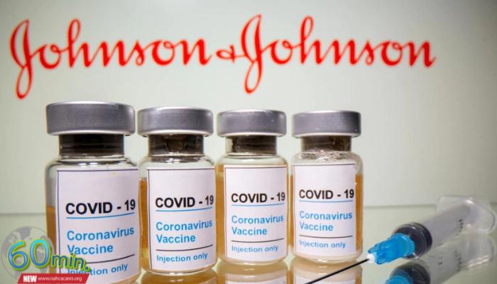 วัคซีนจอห์นสันแอนด์จอห์นสัน